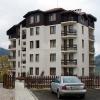 Квартиры в Болгарии в горах на горнолыжном курорте