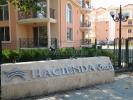 Купить квартиры в Болгарии на первой линии.