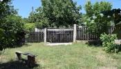 Купить новый дом в деревне Болгарии.