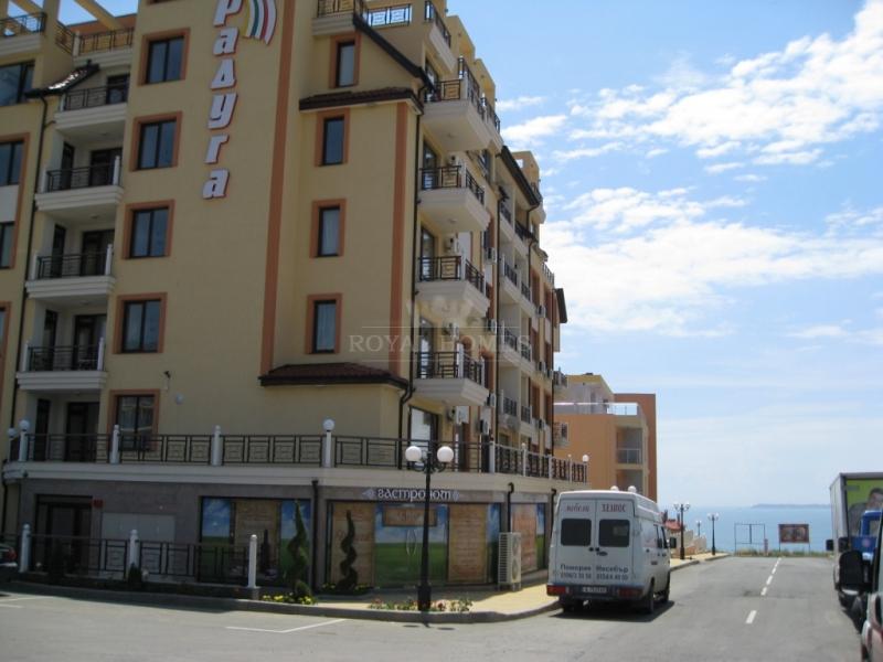 Купить вторичную недвижимость в городе Святой Влас