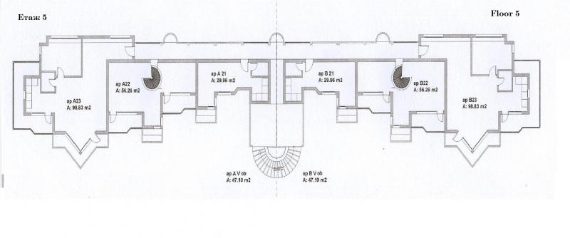 Квартиры в  Болгарии – Ванила Гарден.