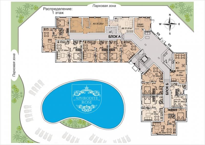 Элитные квартиры на Солнечном Берегу в комплексе A