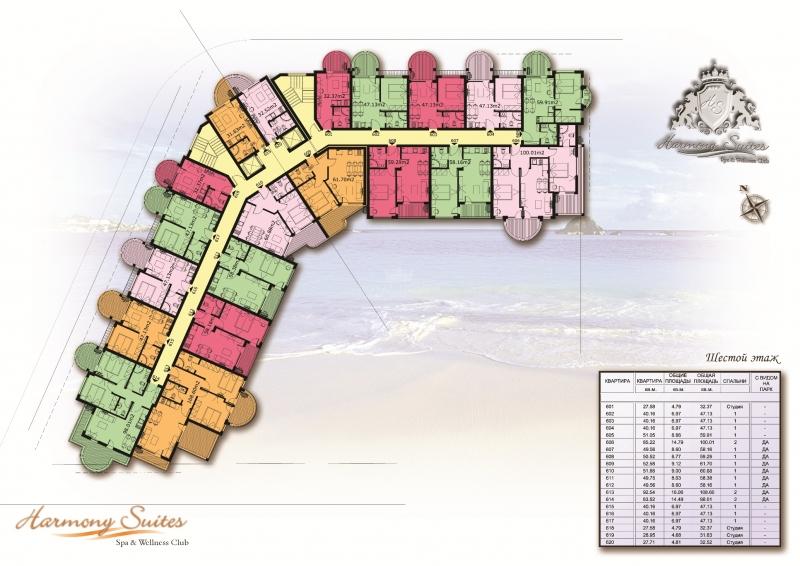 Купить квартиру в Болгарии