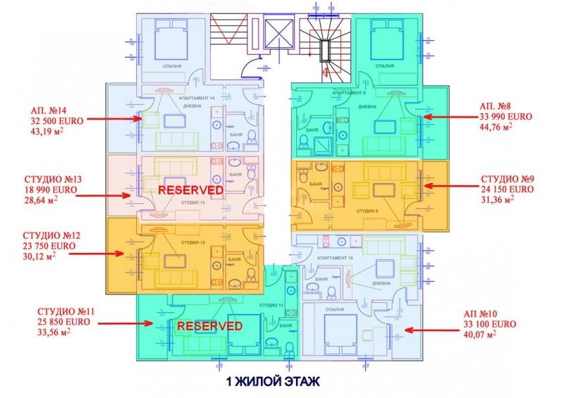 Купить квартиру в Болгарии на море в комплексе Blu